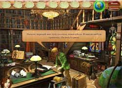 Натали Брукс: сокровища затерянного королевства - игра для девочек